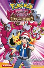 POKEMON: LE FILM: HOOPA ET LE CHOC DES LEGENDES