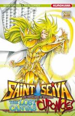 SAINT SEIYA - THE LOST CANVAS - CHRONICLES T13