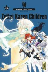 ZETTAI KAREN CHILDREN T24