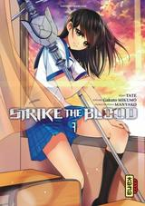 STRIKE THE BLOOD T7