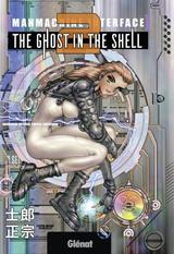THE GHOST IN THE SHELL PERFECT EDITION T1
