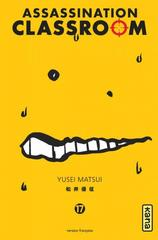 ASSASSINATION CLASSROOM T17