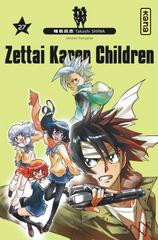 ZETTAI KAREN CHILDREN T27
