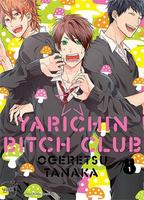 YARICHIN BITCH CLUB T1