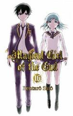 MAGICAL GIRL OF THE END T16