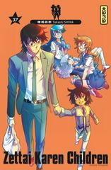 ZETTAI KAREN CHILDREN T37