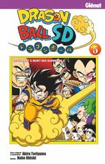 DRAGON BALL SD T5
