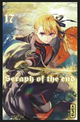 SERAPH OF THE END T17