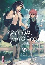 BLOOM INTO YOU T2