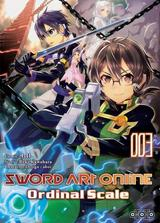 SWORD ART ONLINE - ORDINAL SCALE T3