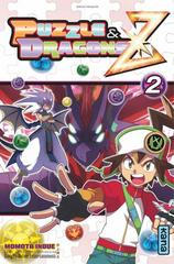 PUZZLE & DRAGONS Z T2